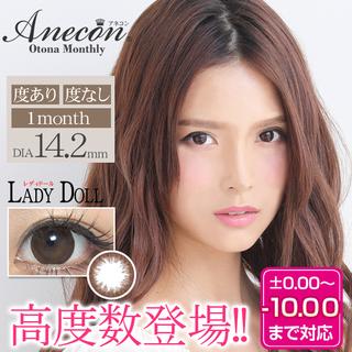 Anecon.LD-10.jpg