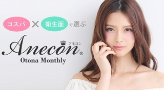 Anecon.TOP2.jpg